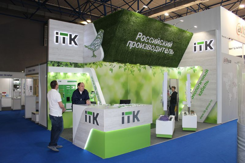 ITK-Securica2019