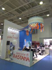 astana-city-astanaleisure2017